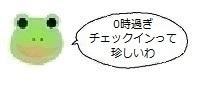 エルアイコン91003.jpg