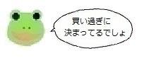 エルアイコン91005.jpg