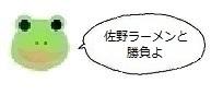エルアイコン91007.jpg