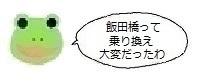 エルアイコン91008.jpg
