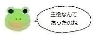 エルアイコン91009.jpg