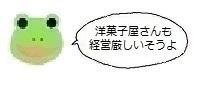 エルアイコン91010.jpg