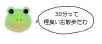 エルアイコン91015.jpg
