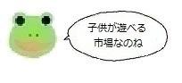 エルアイコン91016.jpg
