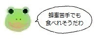 エルアイコン91017.jpg