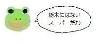エルアイコン91018.jpg
