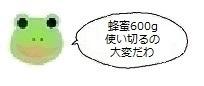 エルアイコン91019.jpg