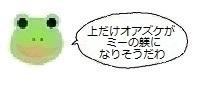 エルアイコン91020.jpg
