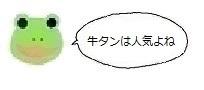エルアイコン91021.jpg