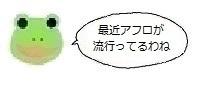 エルアイコン91022.jpg