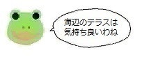 エルアイコン91023.jpg