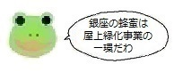 エルアイコン91026.jpg