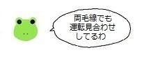 エルアイコン91028.jpg