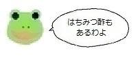 エルアイコン91029.jpg