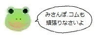 エルアイコン91101.jpg