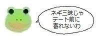 エルアイコン91102.jpg