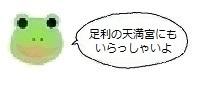 エルアイコン91103.jpg