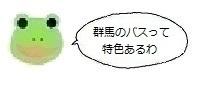 エルアイコン91104.jpg