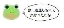 エルアイコン91105.jpg