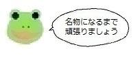エルアイコン91106.jpg