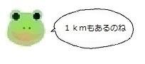 エルアイコン91107.jpg