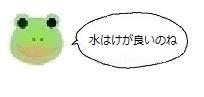 エルアイコン91108.jpg