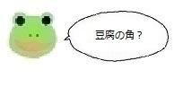 エルアイコン91109.jpg