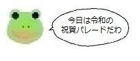 エルアイコン91110.jpg