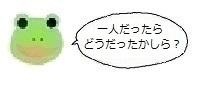 エルアイコン91114.jpg