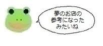 エルアイコン91116.jpg