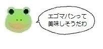 エルアイコン91118.jpg
