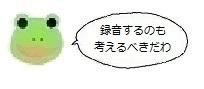 エルアイコン91119.jpg