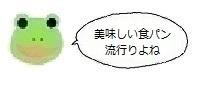 エルアイコン91120.jpg