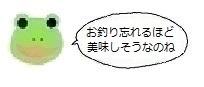 エルアイコン91121.jpg