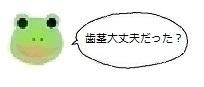 エルアイコン91130.jpg