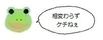 エルアイコン91202.jpg