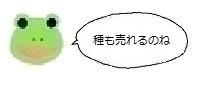 エルアイコン91203.jpg