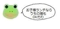 エルアイコン91204.jpg