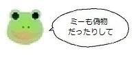 エルアイコン91209.jpg