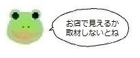 エルアイコン91210.jpg