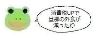 エルアイコン91216.jpg