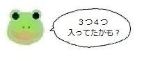 エルアイコン91217.jpg