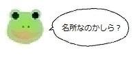 エルアイコン91218.jpg