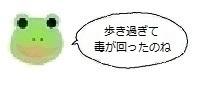 エルアイコン91221.jpg