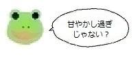 エルアイコン91223.jpg