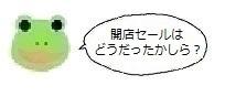 エルアイコン91224.jpg