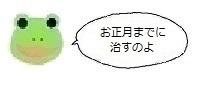 エルアイコン91226.jpg