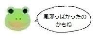 エルアイコン91227.jpg