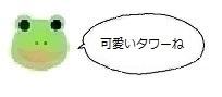エルアイコン91229.jpg