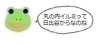 エルアイコン91230.jpg
